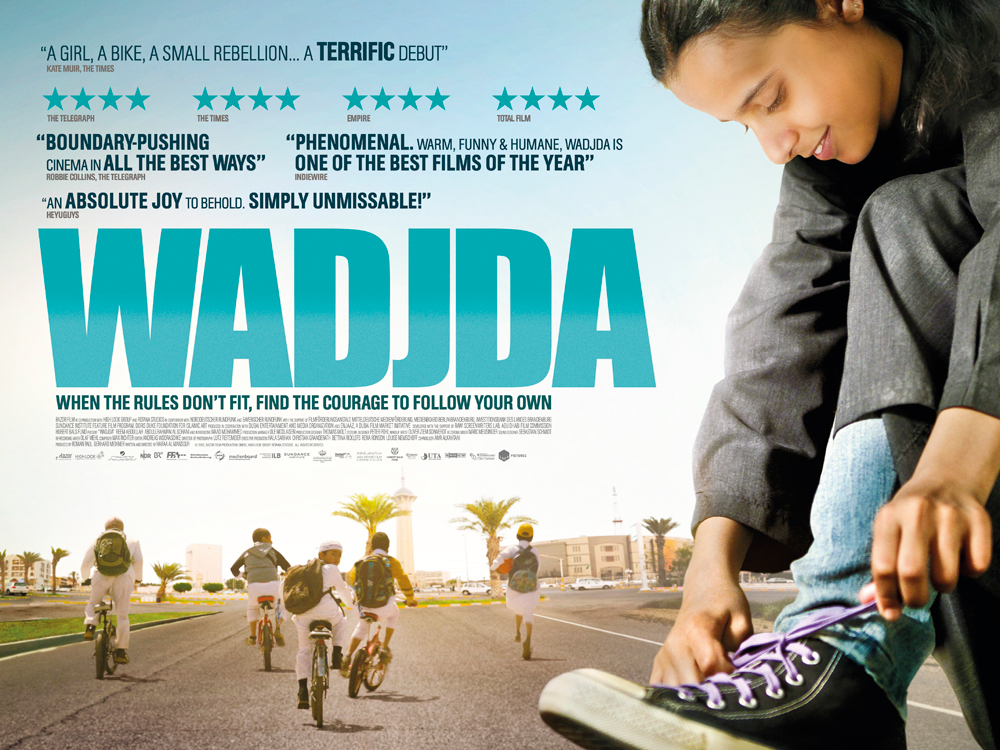 Wadjda — The Posterhouse