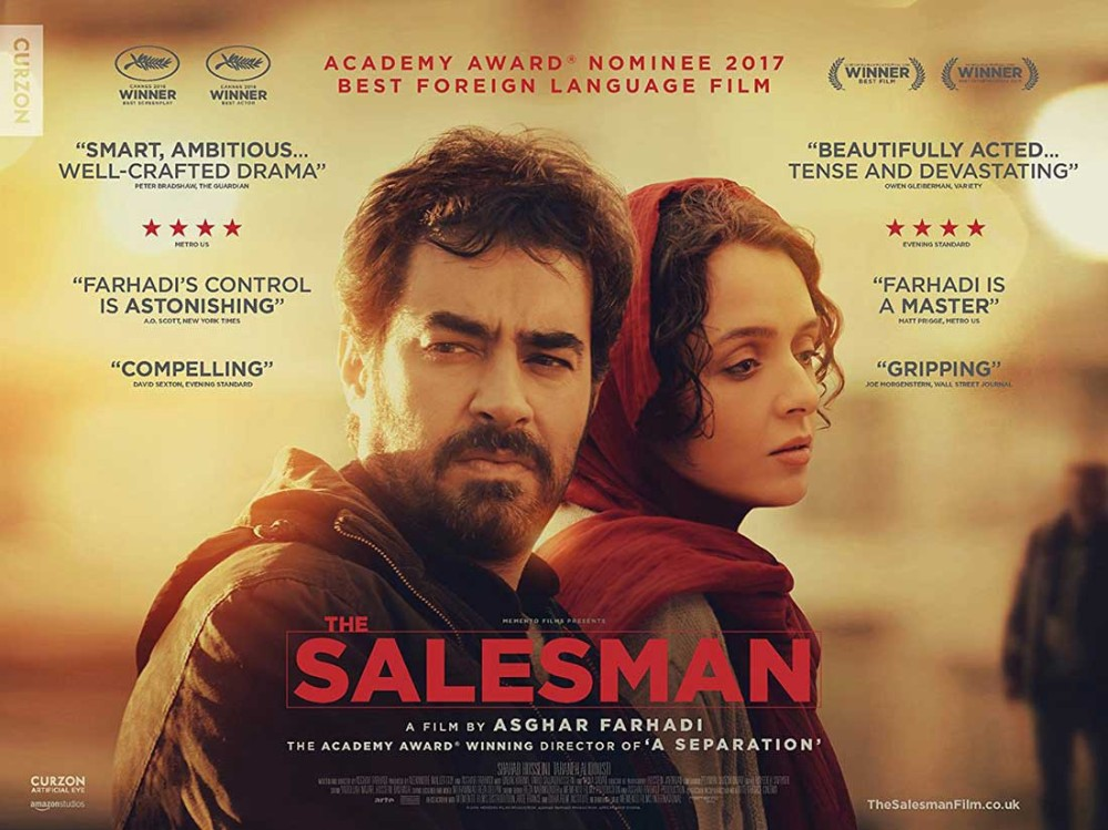 """The Movie """"The Salesman"""" Projecting Truth and Pursuit of Justice ..."""